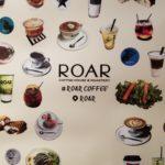 八丁堀のコーヒースタンド「ROAR COFFEE」で頂くレインボーラテアートは目にも鮮やか&とってもおしゃれ☆平日にしかお目にかかれない?!!